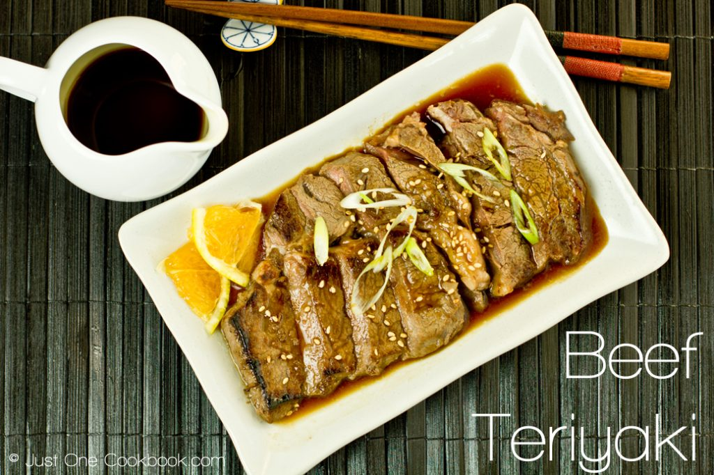 Beef teriyaki recipe easy to make japanese style dish chef dennis when you think about japanese food you probably first think about sushi tempura and maybe chicken or beef teriyaki well if you come to my website forumfinder Choice Image