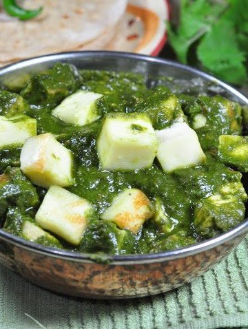 a bowl of palak paneer